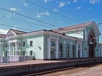 Выборг. Здание железнодорожного вокзала станции Выборг