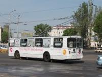 Одесса. ЗиУ-682В-012 (ЗиУ-682В0А) №678
