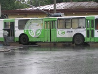 Одесса. ЗиУ-682В-012 (ЗиУ-682В0А) №839