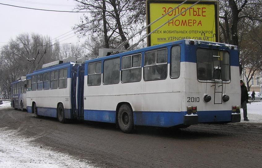 Одесса. ЮМЗ-Т1 №2010