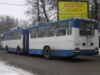 ЮМЗ-Т1 №2010