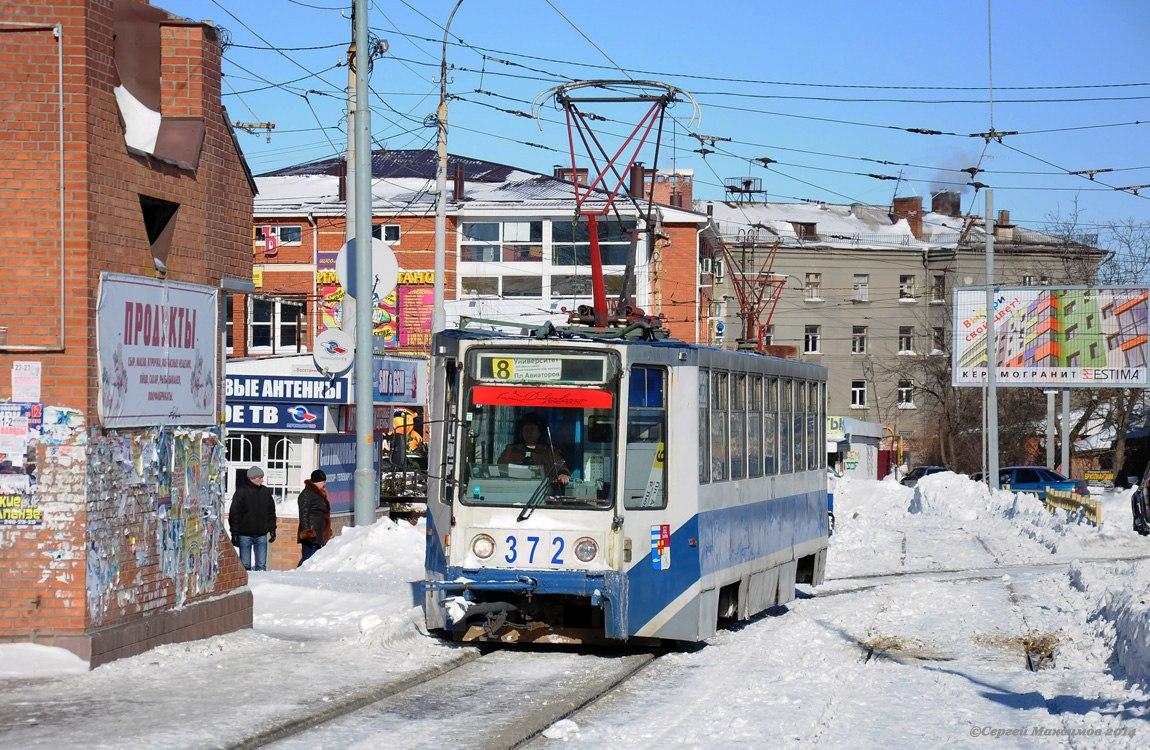 Таганрог. 71-608К (КТМ-8) №372