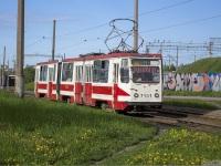 71-147К (ЛВС-97К) №7101