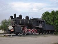 Псков. Эм-728-23