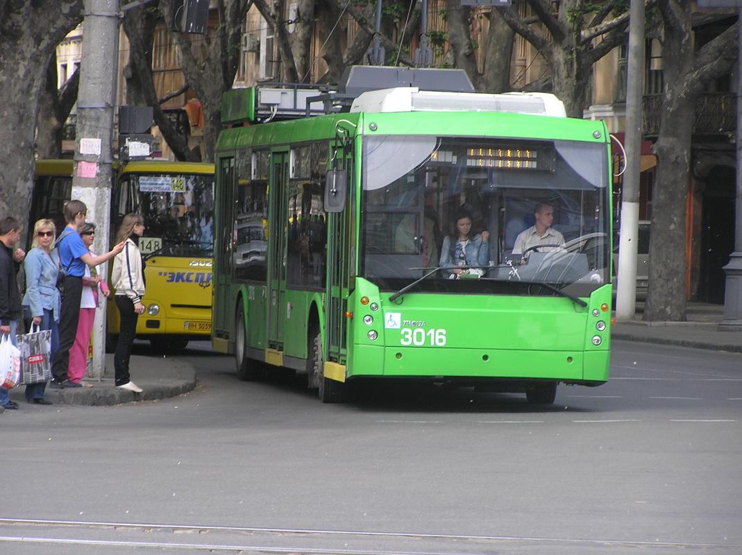 Во сколько начинает ходить 13 троллейбус