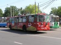 Одесса. ЗиУ-682В-012 (ЗиУ-682В0А) №842