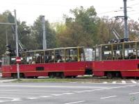 Варшава. Konstal 105N №1150