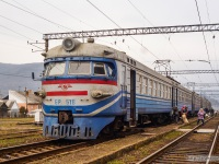Ужгород. ЭР2-518