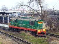 Львов. ЧМЭ3-1325
