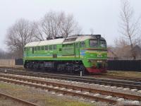 Ужгород. М62-1103