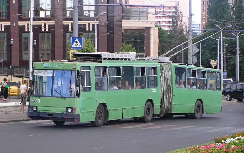 Одесса. ЮМЗ-Т1 №2033