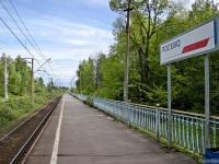 Приозерск. Ленинградская область