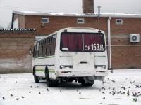 ПАЗ-4234 ск163