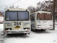 Таганрог. ПАЗ-4234 сн364, ПАЗ-4234 сн366