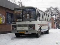 ПАЗ-4234 со512