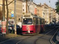 Вена. SGP E2 №4045