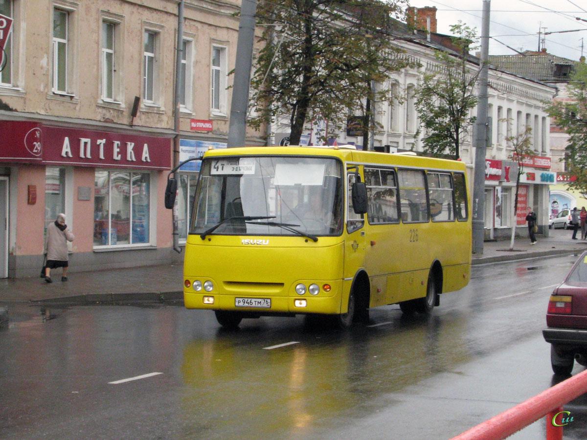 Рыбинск. Богдан А092 р946тм