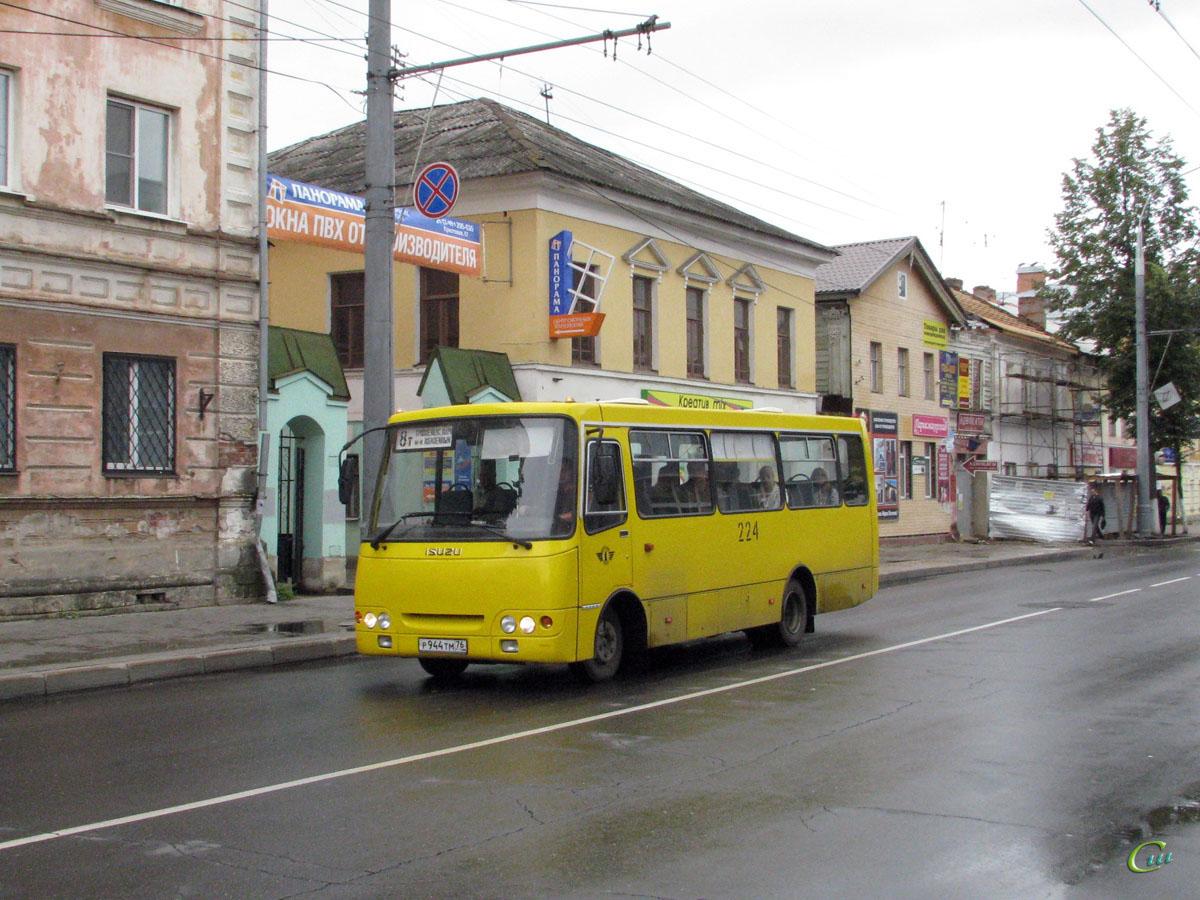 Рыбинск. Богдан А092 р944тм