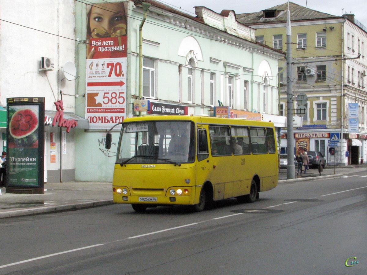 Рыбинск. Богдан А092 о025км
