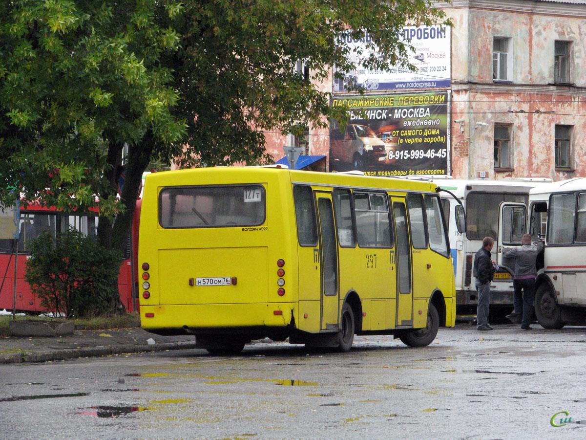 Рыбинск. Богдан А092 н570ом