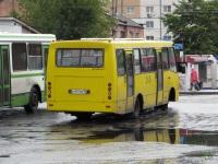 Рыбинск. Богдан А092 е497ем