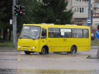 Рыбинск. ЧА А09204 н127ум