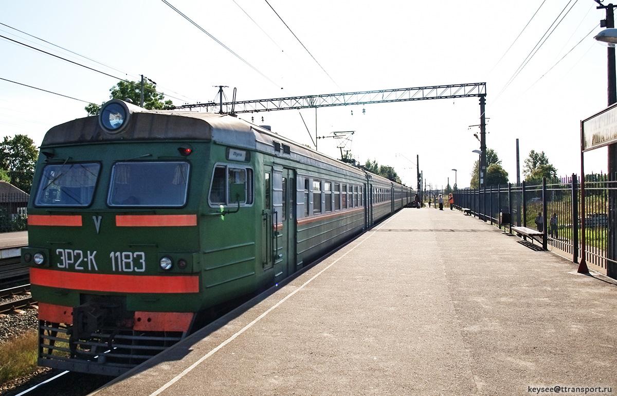 Гатчина. ЭР2К-1183