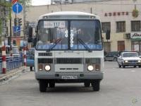 Нижний Новгород. ПАЗ-32054 в946ку