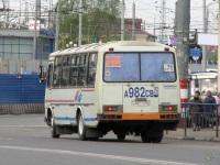 Нижний Новгород. ПАЗ-4234 а982св