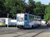 Краснодар. 71-608К (КТМ-8) №228