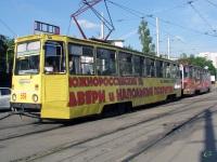 Краснодар. 71-605 (КТМ-5) №559, 71-605 (КТМ-5) №334