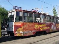 Краснодар. 71-605 (КТМ-5) №334