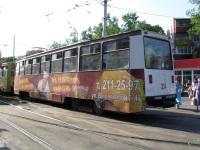 71-605 (КТМ-5) №334