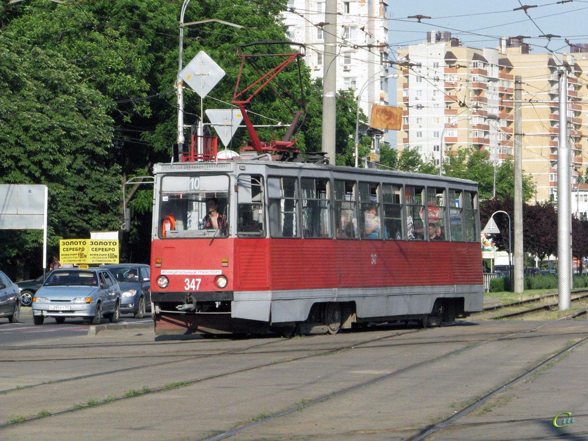 Краснодар. 71-605 (КТМ-5) №347