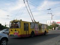 Кишинев. ЗиУ-682Г00 №1244