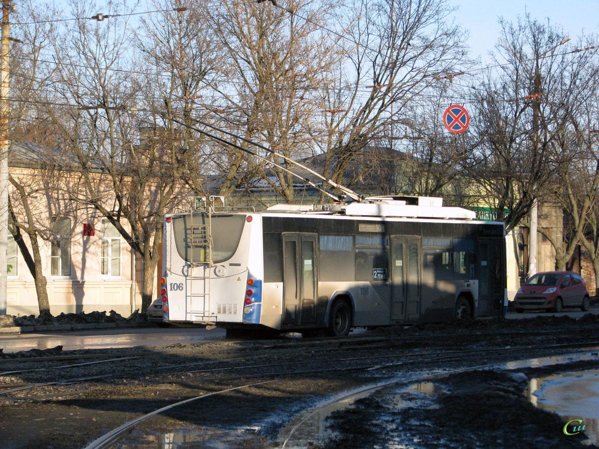 Таганрог. ВМЗ-5298.01 №106