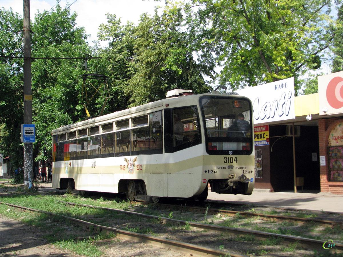 Харьков. 71-619КТ (КТМ-19КТ) №3104