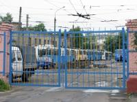 Ярославль. Ворота троллейбусного депо