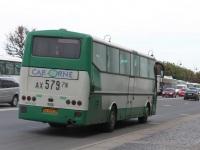 Санкт-Петербург. Bova Futura FHD 12 ах579