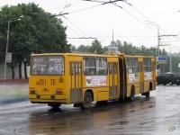 Ярославль. Ikarus 280 аа011