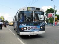 ЗиУ-682Г-012 (ЗиУ-682Г0А) №1062