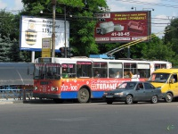 Брянск. ЗиУ-682Г-016 (ЗиУ-682Г0М) №1089