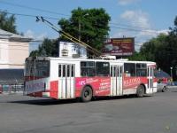 Брянск. ЗиУ-682Г-016 (ЗиУ-682Г0М) №2041