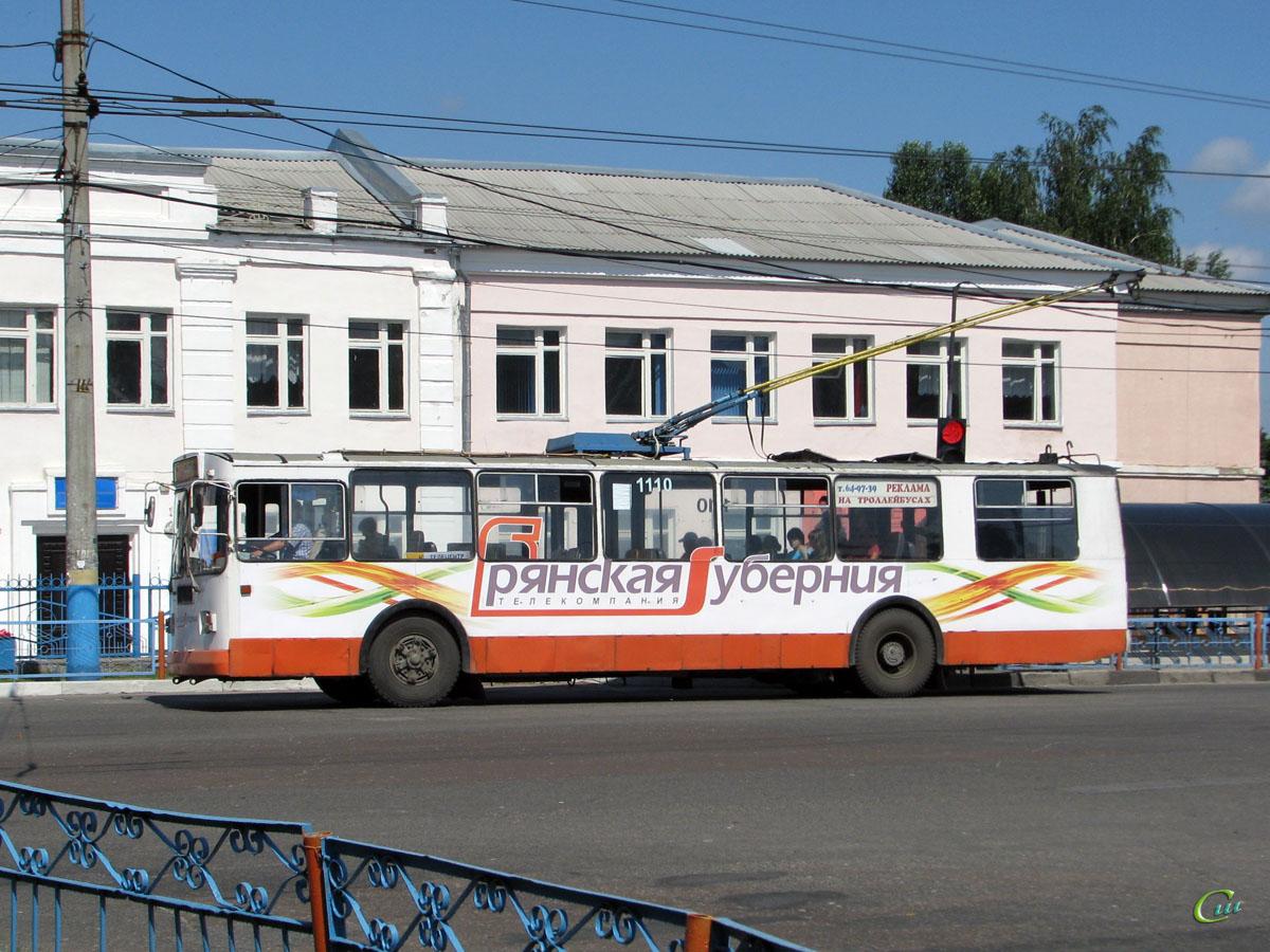 Брянск. ЗиУ-682Г-012 (ЗиУ-682Г0А) №1110