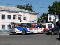Брянск. ЗиУ-682Г-016 (012) №1032