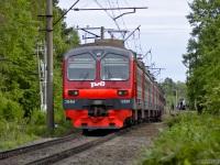 Приозерск. ЭД4М-0381