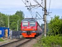 Приозерск. ЭД4М-0086