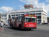 Краснодар. ЗиУ-682Г00 №101