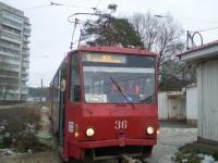 Tatra T6B5 (Tatra T3M) №36