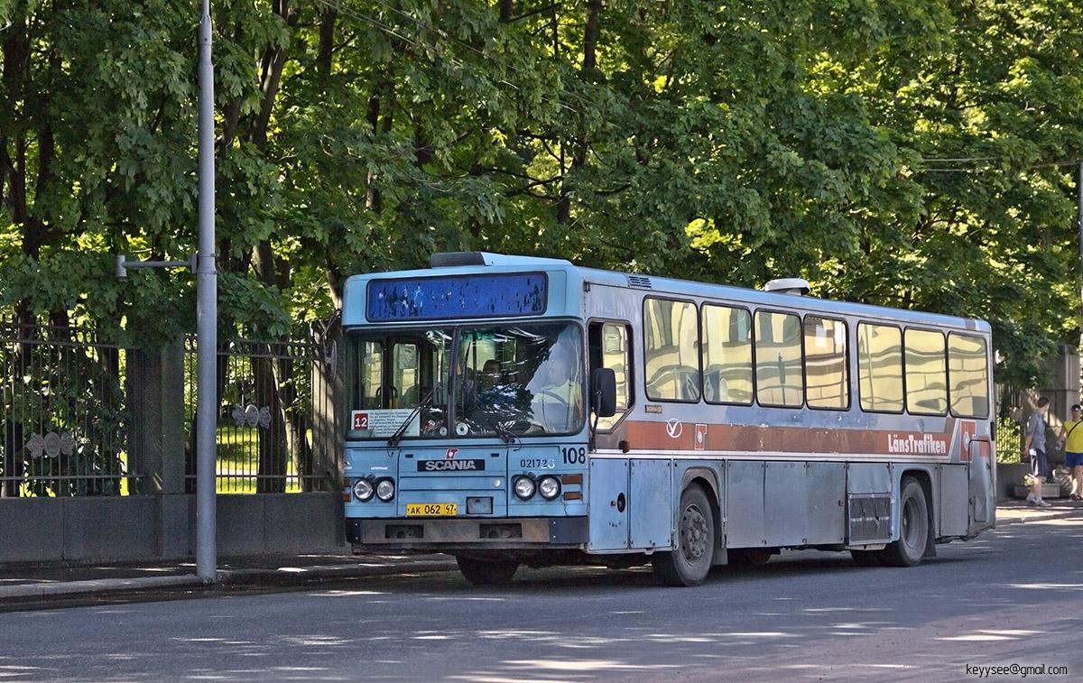 Выборг. Scania CN112CL ак062